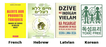 translated-book-covers-4